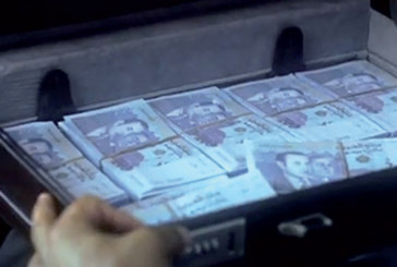 Tanger : Deux faussaires de billets de banque condamnés à 10 ans  de prison chacun