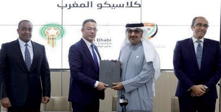 Le derby Raja-Wydad en amical le 23 mars à Abou Dhabi