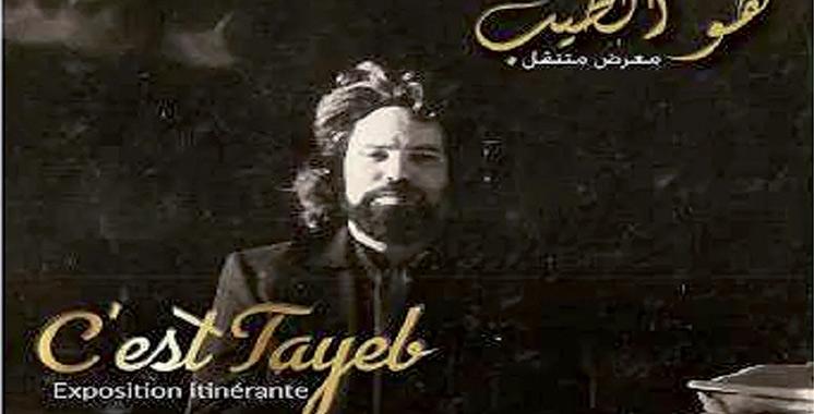 Une exposition itinérante en hommage à Tayeb Seddiki