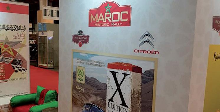Le Maroc participe pour la première fois au Salon Rétromobile à Paris