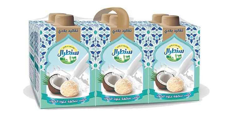 Centrale Danone lance une nouvelle gamme de lait : «Centrale Ta9alid Bladi»