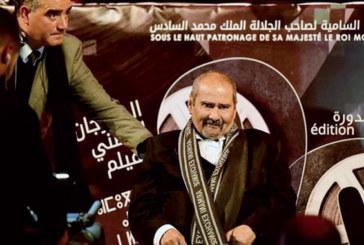 FNF de Tanger : «De quelques évènements sans signification» de Mostapha Derkaoui ouvre le bal
