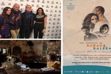 FCMT  : La liaison extraconjugale d'un Palestinien et d'une Israélienne traitée dans un film