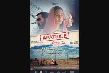 «Apatride» de Narjiss Nejjar dans les salles depuis le 6 mars