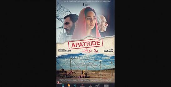 «Jeudi cinéma» : Projection  de «Apatride» de Narjiss Nejjar