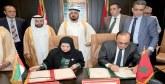 Un mémorandum d'entente entre les institutions législatives marocaine et émiratie