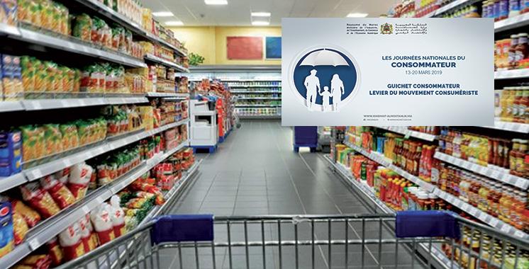 Journées nationales du consommateur : Une batterie de mesures pour une meilleure protection du consommateur