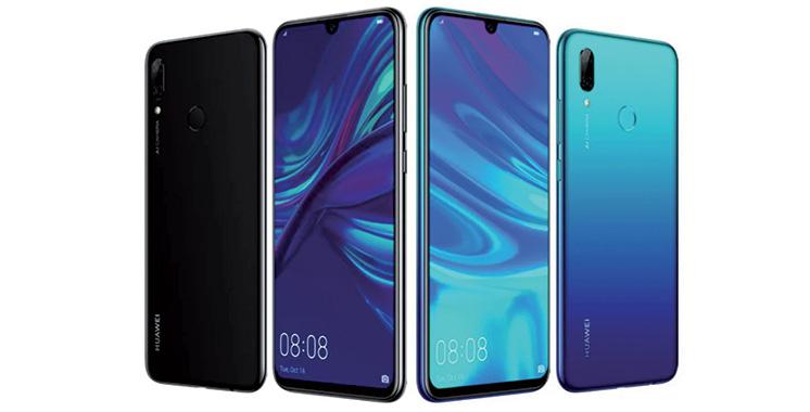 La série P de Huawei bientôt lancée