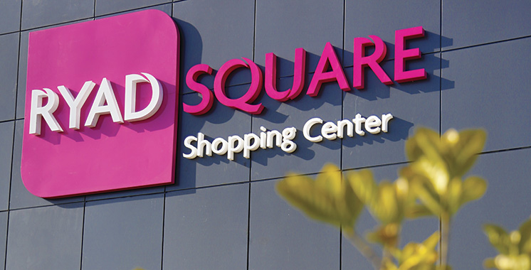 Ryad Square ouvre en avril