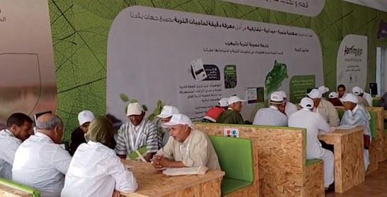 OCP lance un nouveau dispositif «Al Moutmir Souks et Moussems»
