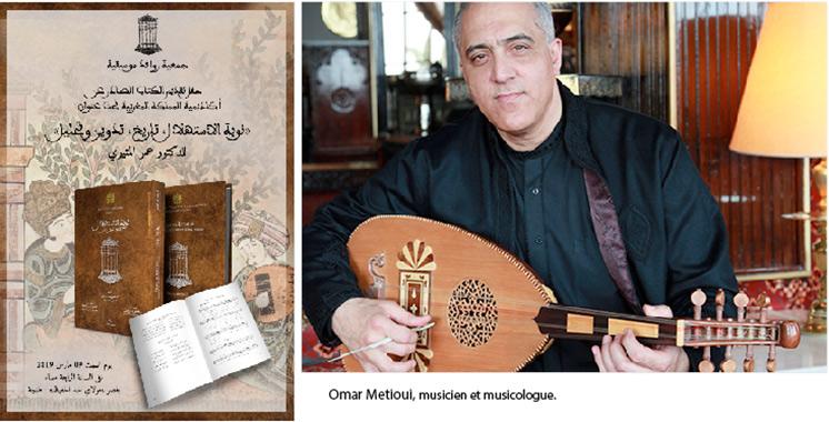 Une invitation à la découverte de la musique  arabo-andalouse