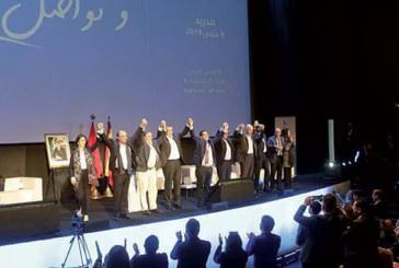 Le RNI réunit les Marocains du monde à Madrid