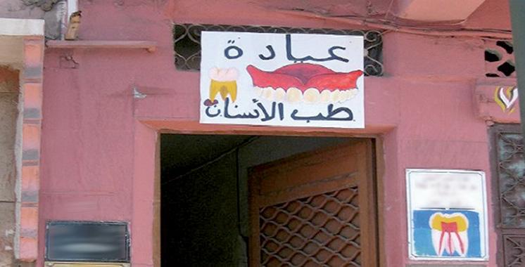 Exercice illégal du métier au Maroc : Les médecins dentistes appellent les conseillers à voter  le projet de loi n° 25-14 sans aucun amendement