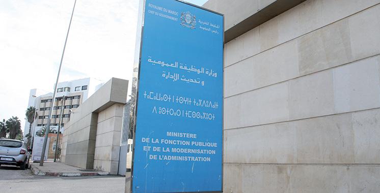 Elaboré par le ministère chargé de la réforme de l'administration et de la fonction publique : Un guide pour expliquer l'expropriation
