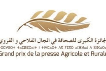 Grand prix national de la presse agricole et rurale : Les candidatures ouvertes jusqu'au 1er avril