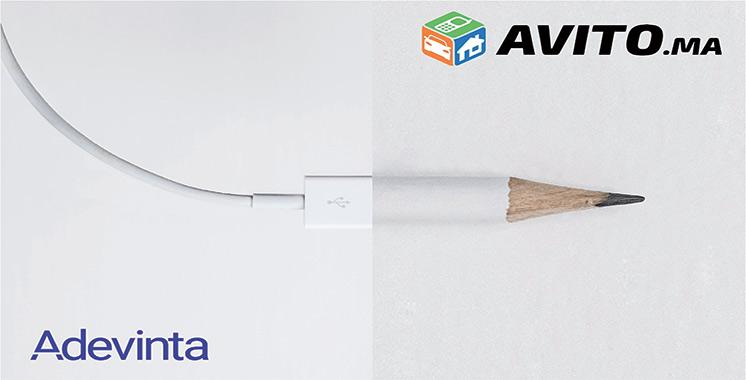 Marketplace : Avito fait désormais partie d'Adevinta