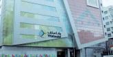 Diversité et parité au sein  de l'entreprise : Les enjeux de la mixité discutés par Wafasalaf