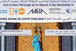 Casablanca : Plus de 300 participants au 2ème Congrès arabe de santé publique