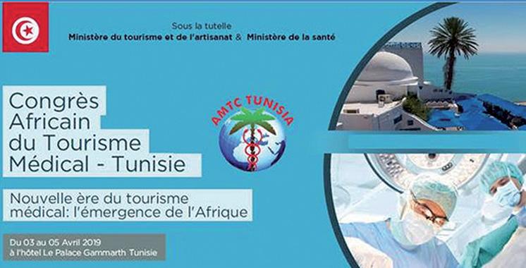 Le Maroc au Congrès africain du tourisme médical à Tunis