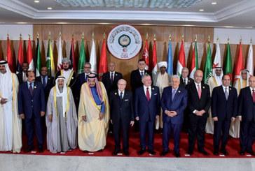 Mohamed Aujjar représente SM  le Roi au 30è Sommet arabe à Tunis