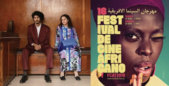 Festival du cinéma africain de Tarifa-Tanger : Trois films marocains en lice