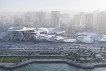 Musée National du Qatar : Un chef-d'œuvre qui raconte l'histoire du pays
