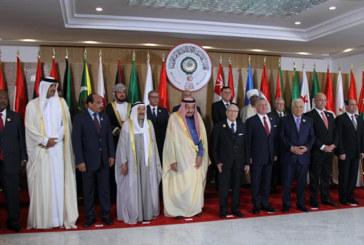 Le 30è Sommet arabe exprime le soutien  à l'accord de Skhirat sur la crise libyenne