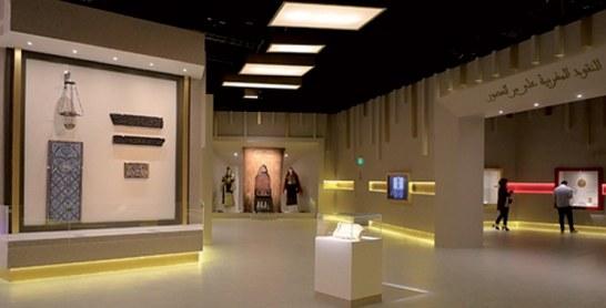 «Le Maroc à Abu Dhabi» : Le Musée du patrimoine marocain à l'honneur