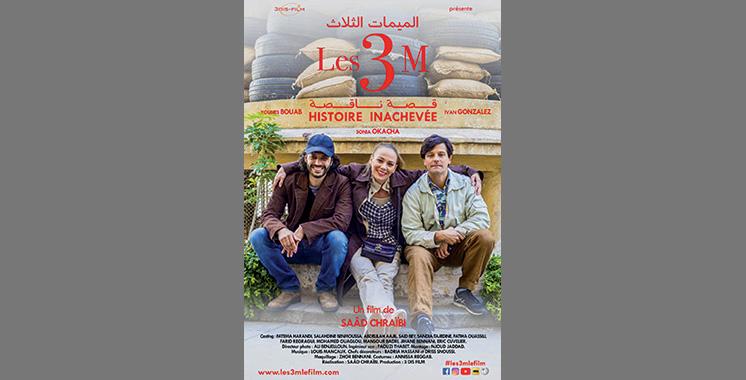 Sortie nationale du film de Saad Chraibi : «Les 3M, histoire inachevée»  en salle à partir du 10 avril