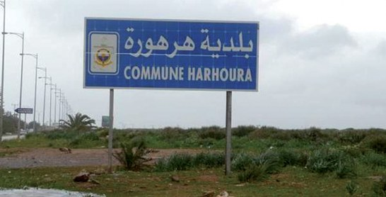 Littoral de la commune de Harhoura : Un appel d'offres pour identifier les zones à risques