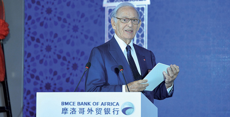 BMCE Bank of Africa : La succursale de Shanghai  officiellement ouverte