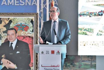 Tamesna : La zone industrielle réalisée  de 60 à 70%