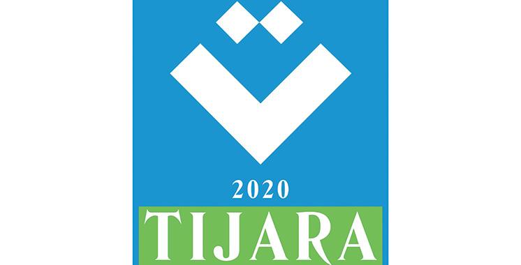 La contribution de Tijara 2020 au Forum marocain du commerce à Marrakech : Un livre blanc pour l'essor du secteur