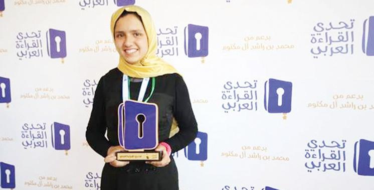 Défi de la lecture arabe : Fatimazahra Adiar représentera le Maroc