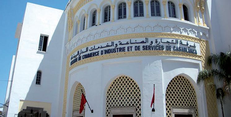 Fonds de gestion du coronavirus : La Chambre de commerce, d'industrie et de services de Casablanca participe avec 10 millions DH