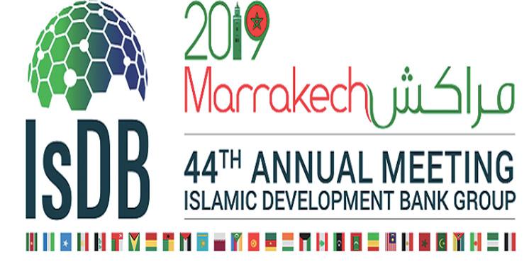 La 44ème réunion annuelle de la BID  à Marrakech