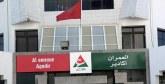 Al Omrane Souss-Massa mesure la satisfaction de ses clients