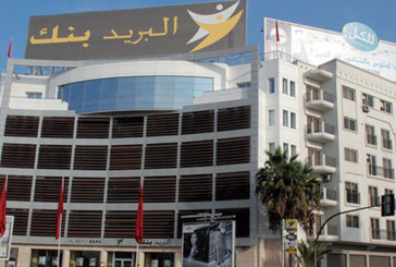 Fonds Covid 19 : 100 millions DH offerts par Al Barid Bank