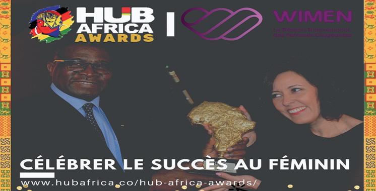Compétition entreprises : Appel à candidatures aux Hub Africa Awards 2019