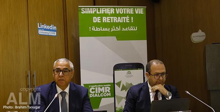 Dialcom : La CIMR se dote d'une technologie de reconnaissance faciale