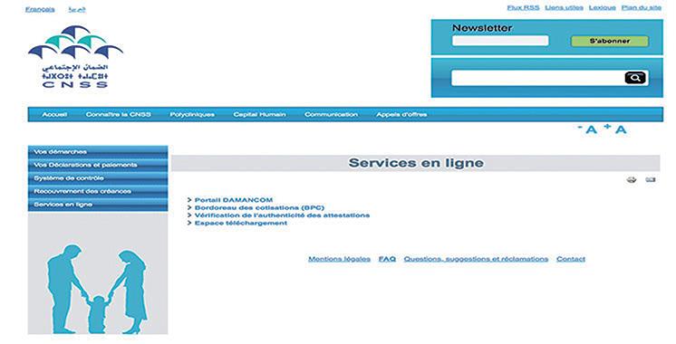 Accès à l'information à distance – Ait Melloul : 1.800 salariés sensibilisés aux services en ligne de la CNSS