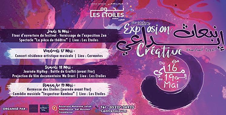 Festival «Explosion créative»  à Casablanca