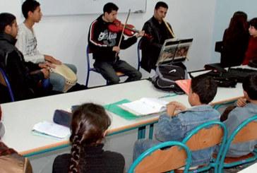 Promotion de la formation artistique et musicale : Le réseau des conservatoires de musique s'élargit au titre de l'année 2019