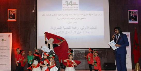 INDH à Tanger-Tétouan-Al Hoceima : 28,14 millions DH pour la création de 70 unités préscolaires