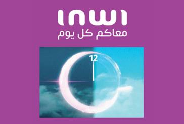 Pour seulement 79 dirhams : inwi offre l'Internet illimité pour tous