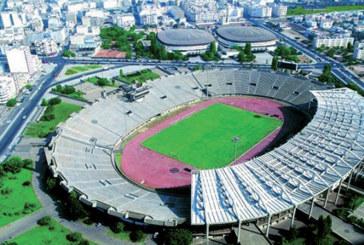 Le Complexe  sportif  Mohammed V rouvert à partir  de dimanche  prochain