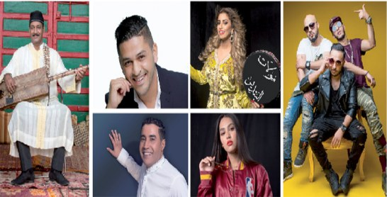 Scène de Salé au Festival Mawazine : La musique marocaine sous toutes ses facettes