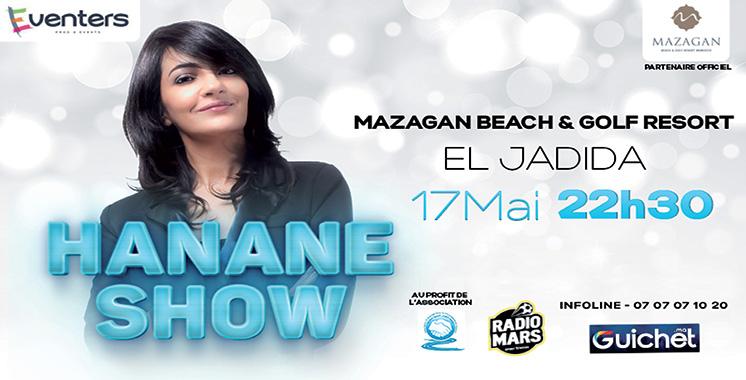 Mazagan : Du show et de  la détente durant Ramadan