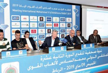 Meeting International Mohammed VI d'athlétisme : L'élite mondiale au rendez-vous  de la 12è édition