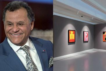 Mehdi Qotbi : 65% des visiteurs des musées sont des jeunes